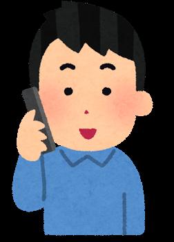 山田さんとの出会い。うっかり創価学会に入るきっかけ。(入会理由:第10話)