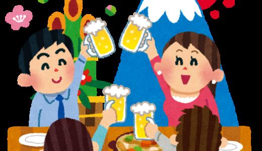 創価学会員って、クリスマスやお正月を祝えないの?