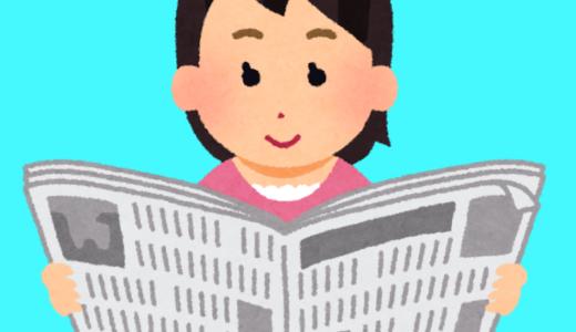 家族に聖教新聞購読の許可をもらう(入会後1部:第9話)