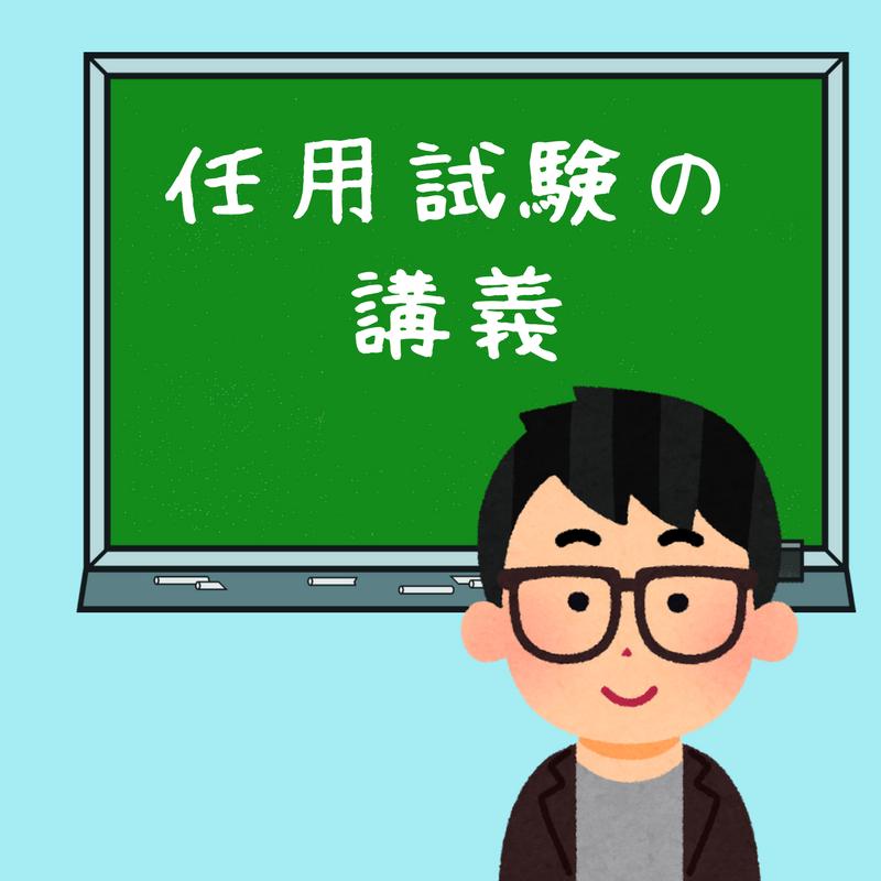 山田さんと任用試験の勉強をする(入会後1部:第11話)