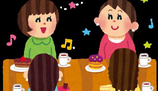 ヨメ子と婦人部メンバがお茶をする(入会後3部:第1話)
