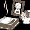 友人葬 創価学会のお葬式|創価学会公式サイト
